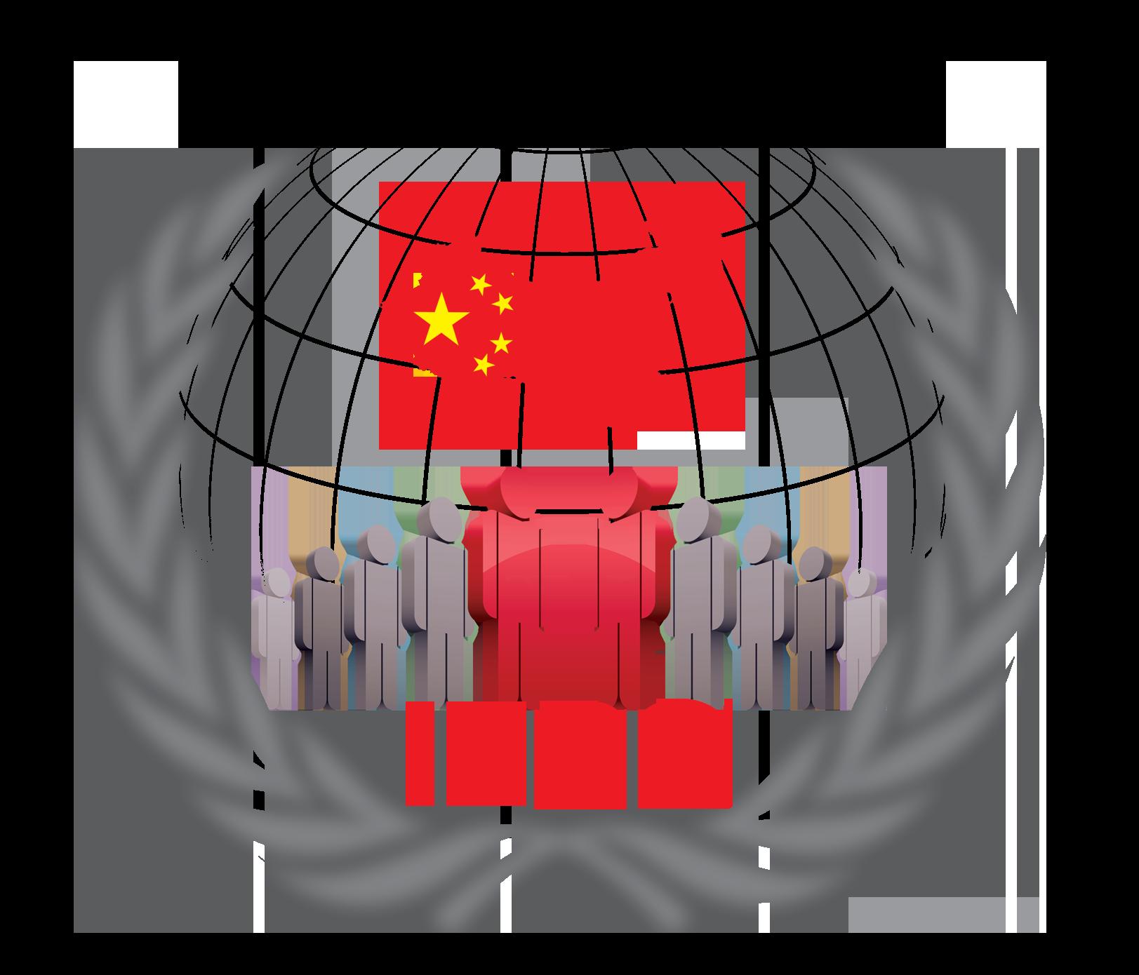 لوگو اصلی بنیاد بینالمللی مطالعات چین