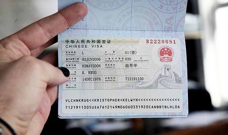 ویزای تحصیلی در چین