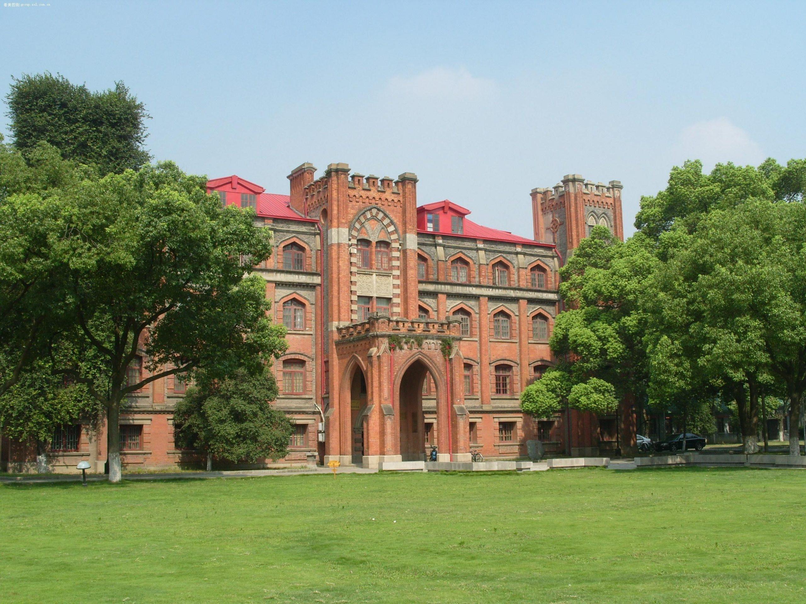 دانشگاه سوژو