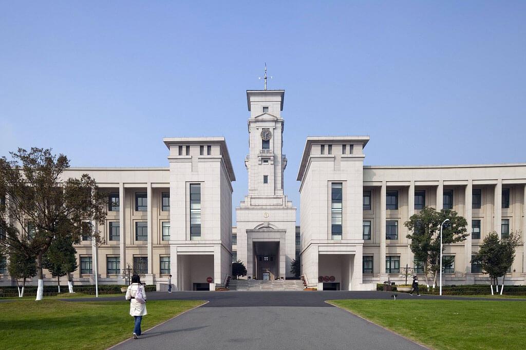 دانشگاه ناتینگهام نینگبو