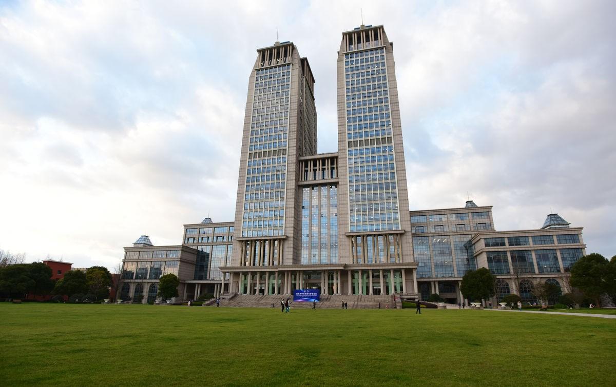دانشگاه فودان چین