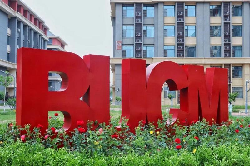 دانشگاه پزشکی چین
