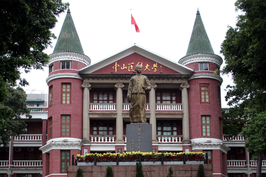 دانشگاه سان یات-سن، گوانژو