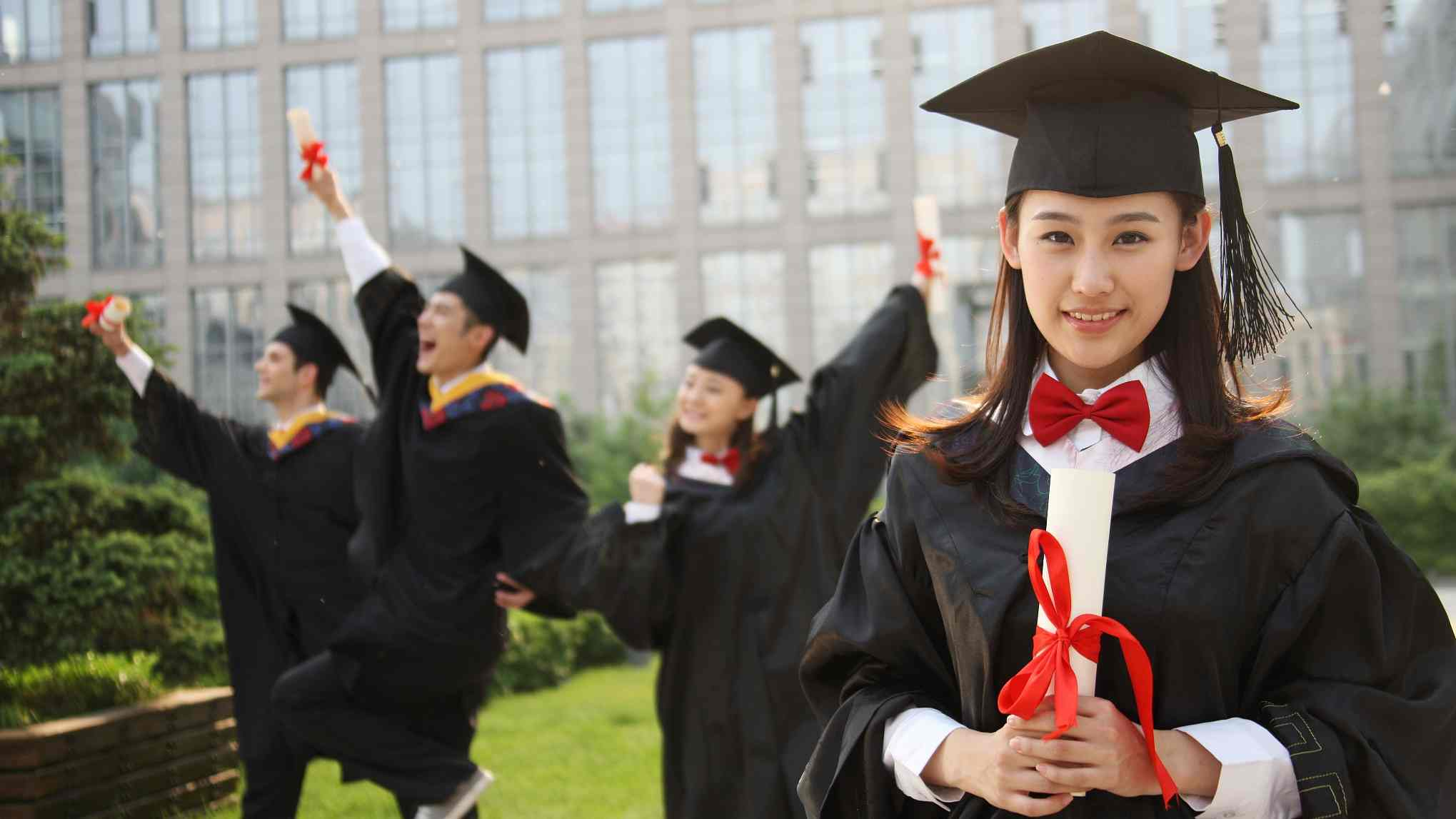فارق التحصیلان چینی
