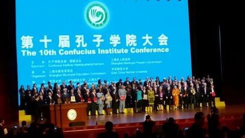 کنفرانس کنفوسیوس در دانشگاه شاندونگ چین