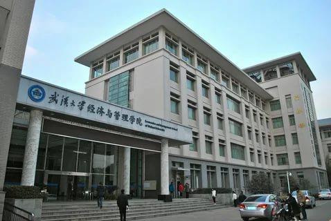 دانشگاه علومپزشکی چین