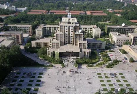 دانشگاه شیان جیاوتونگ