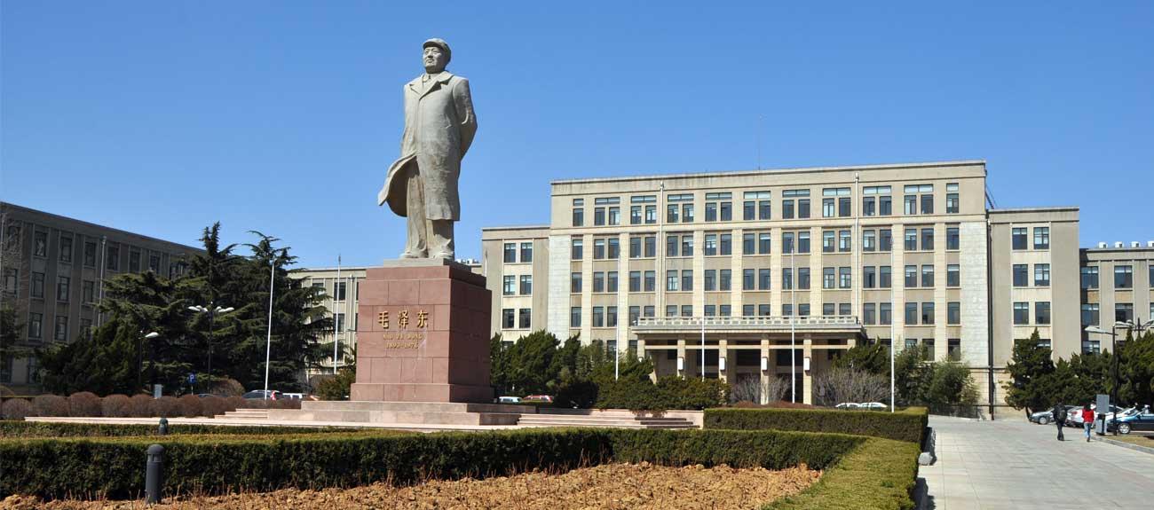 دانشگاه دالیان