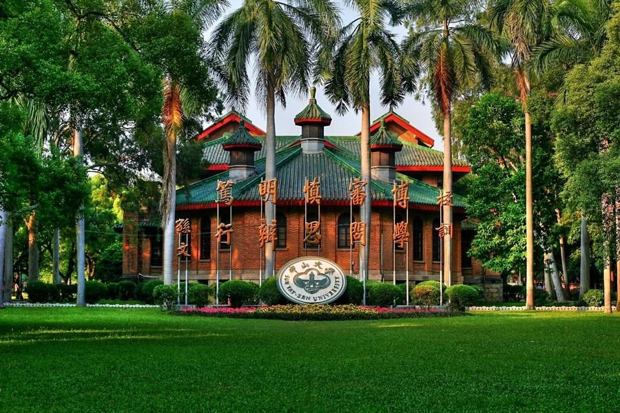 دانشگاه سان یات سن
