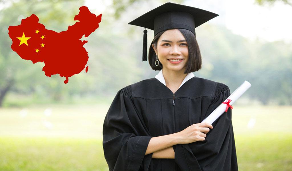 تحصیل در رشته علوم اجتماعی در چین
