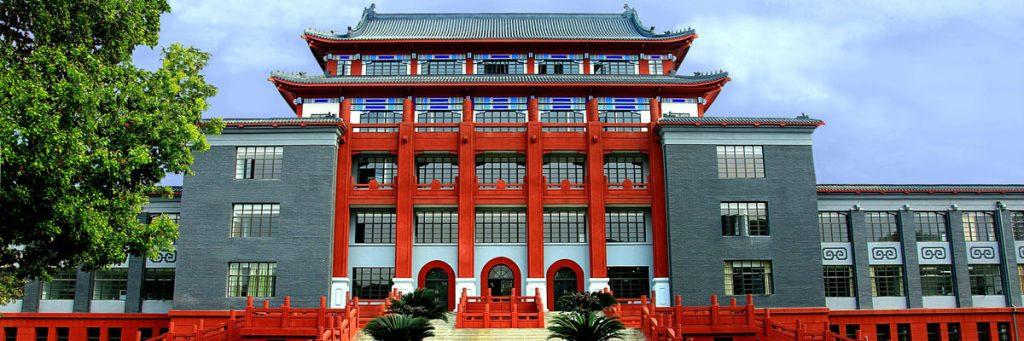 دانشگاه سیچوان چین