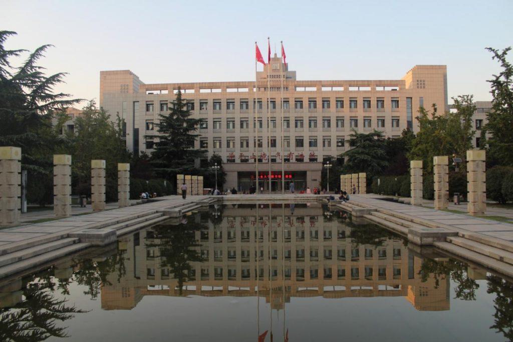 دانشگاه شان دونگ