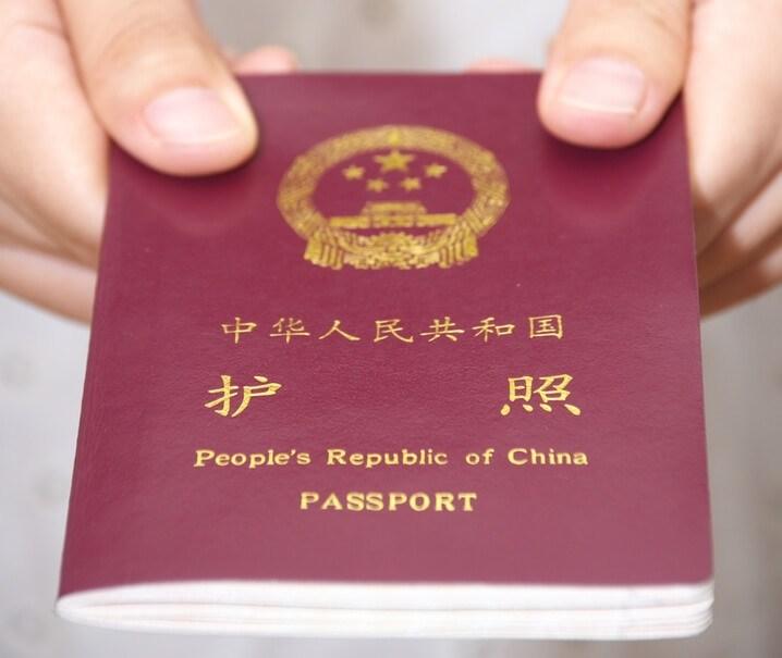 پاسپورت چینی