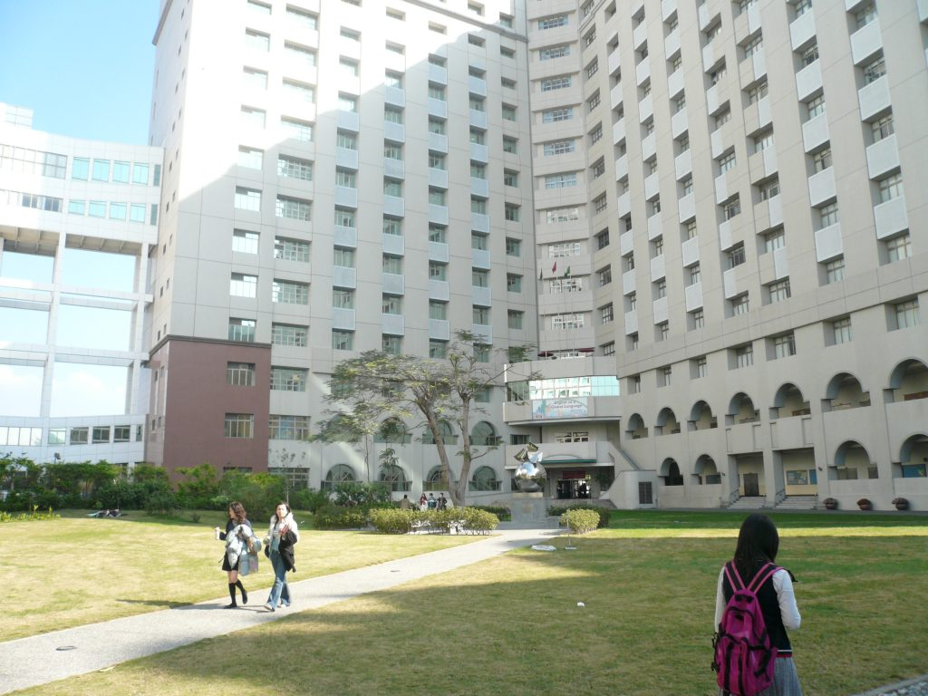 دانشگاه علوم پزشکی چین