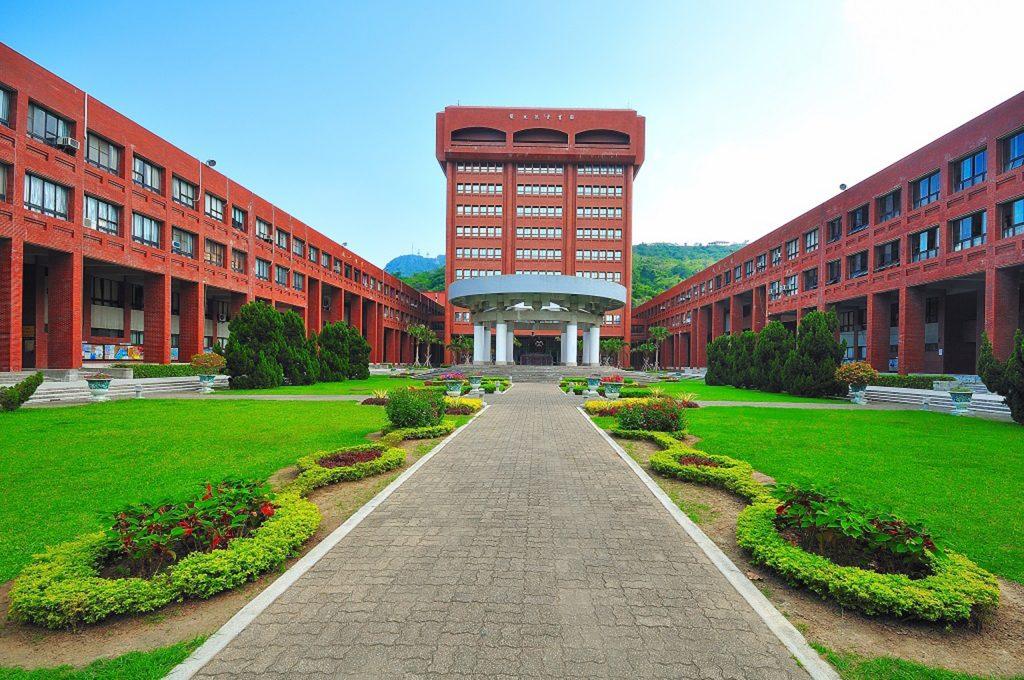 دانشگاه سان یات سن چین