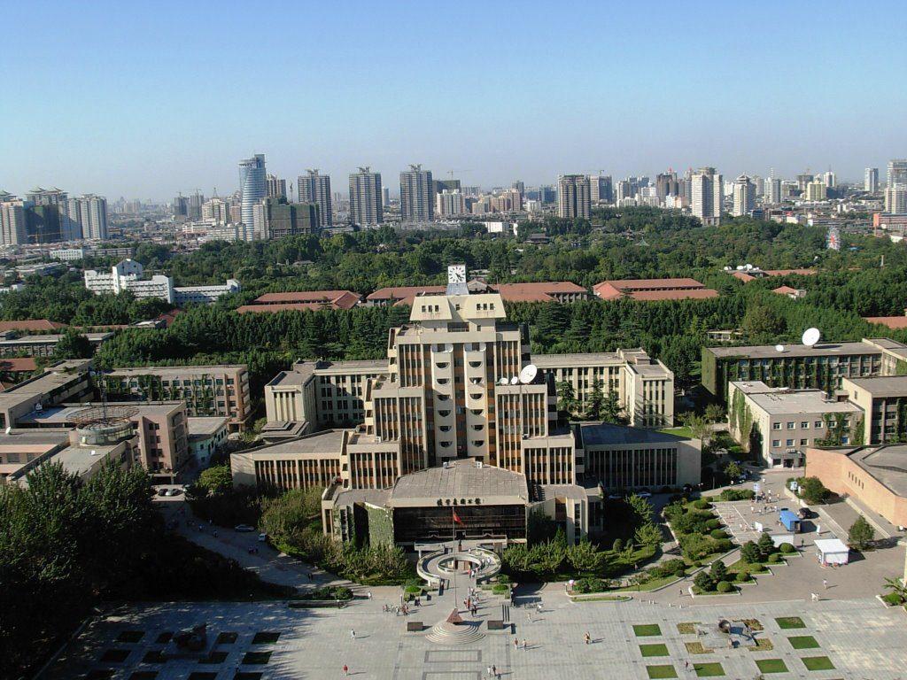 دانشگاه شی ان