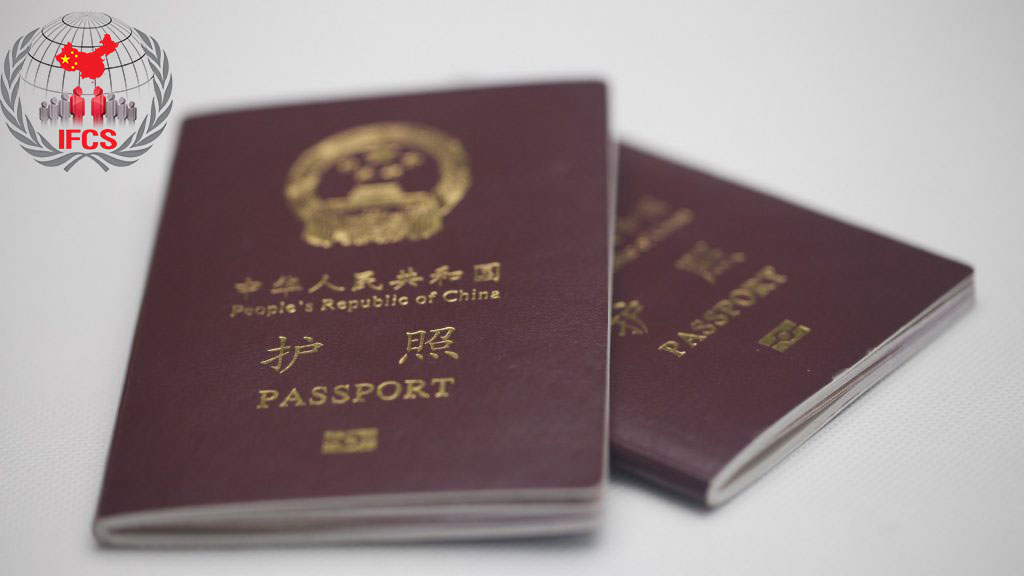 ویزای تحصیلی چین