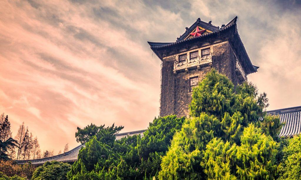 دانشگاه نانجینگ چین