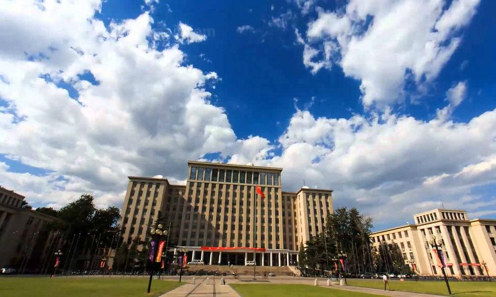 دانشگاه تسینخوا چین