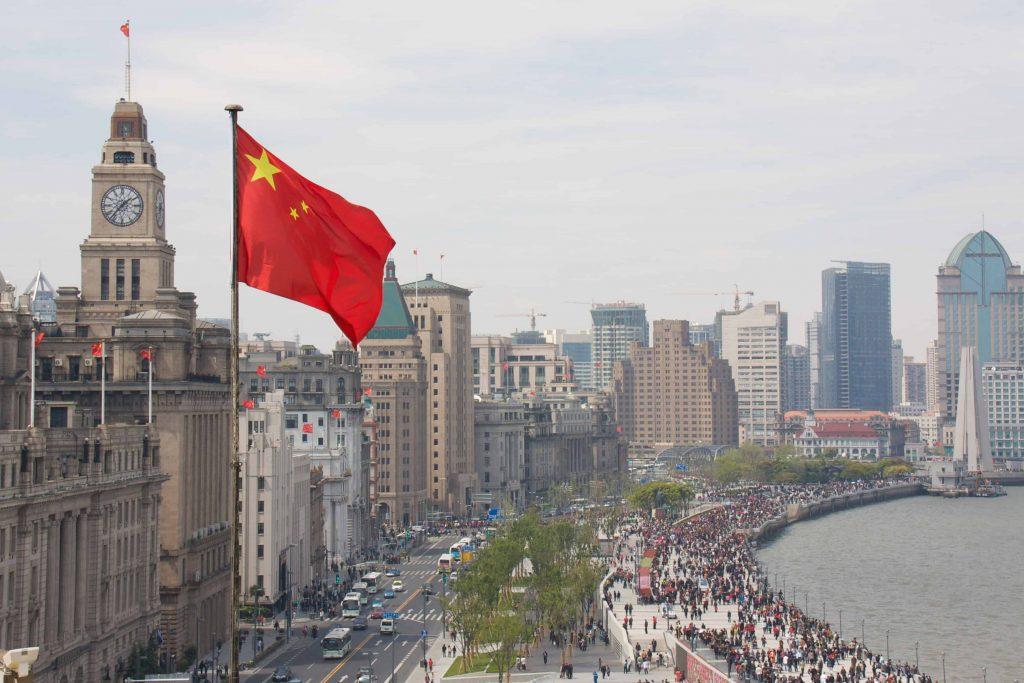 معایب تحصیل در چین