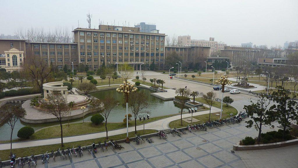 تحصیل در دانشگاه ژنگژو چین